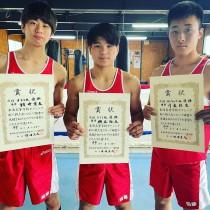 東海新人体育大会3階級優勝